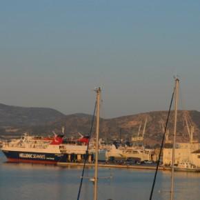 Grecia, ofranda adusa soarelui